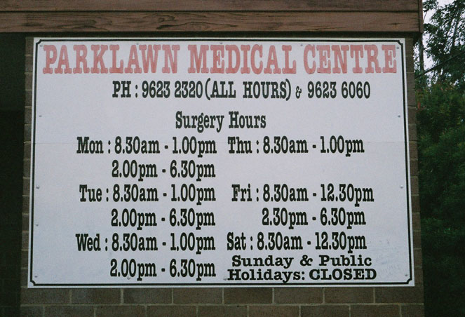 north-st-marys-sign-medical-times-usg.jpg