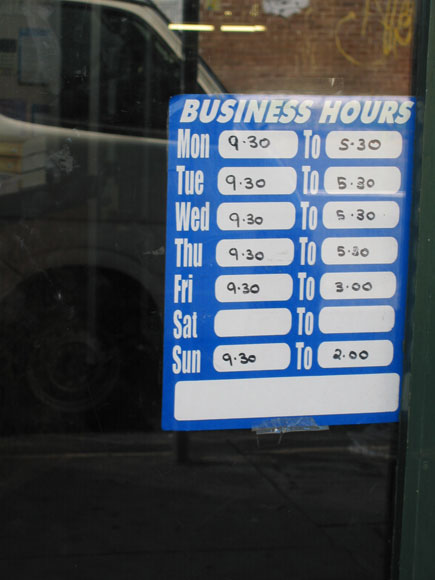 bondi-beach-sign-work-hours-usg.jpg