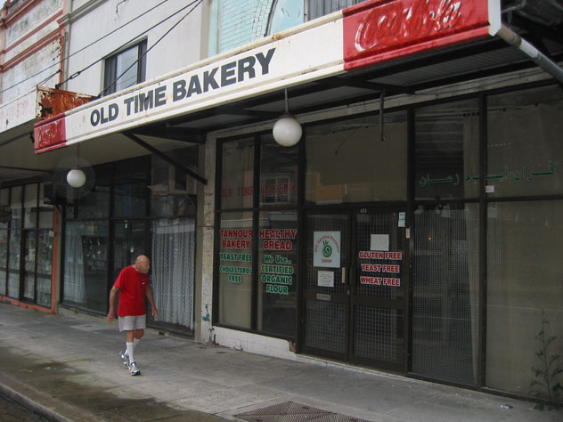 dulwich-hill-bakery-old-w.jpg