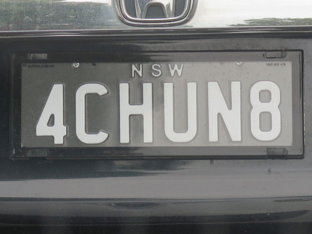 strathfield-clever-number-plate-uv.jpg
